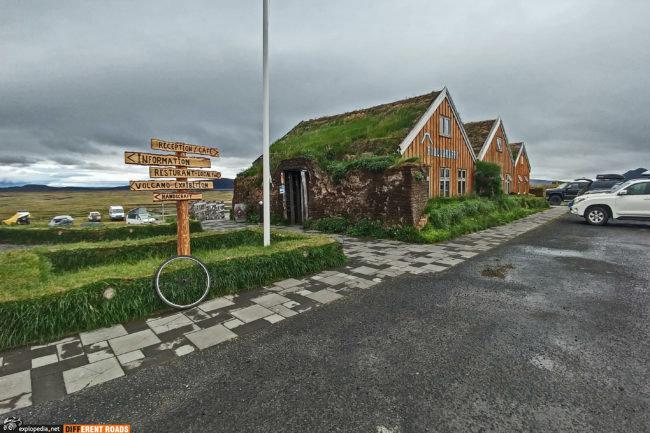 Restauracja i recepcja kempingu Möðrudalur